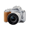 CANON EOS 200D SILVER +18-55MM IS STM SILVER